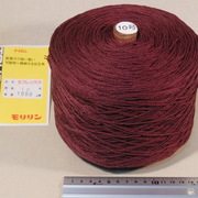 タフレックス糸(1kg巻き)